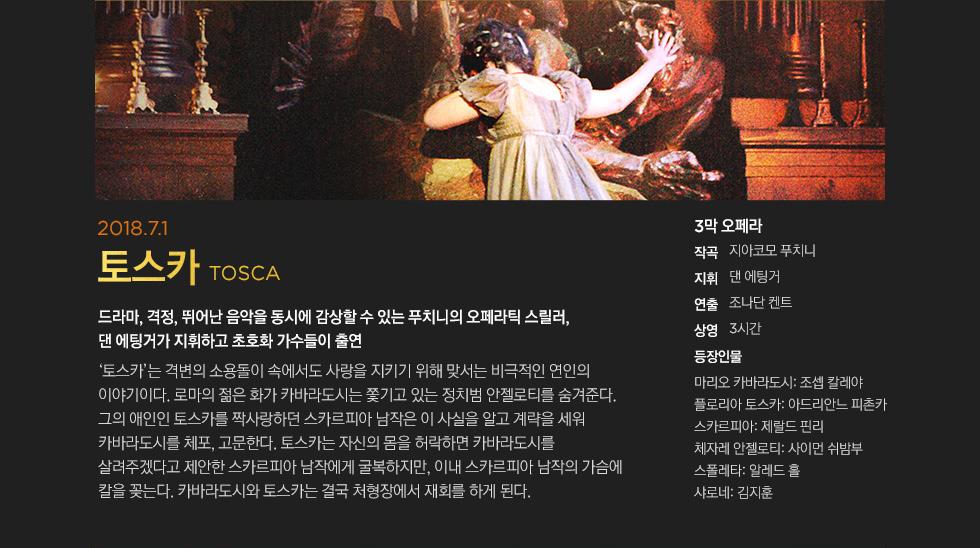 로열 오페라 하우스 대체 텍스트